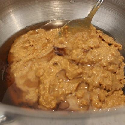 Peanut butter filling